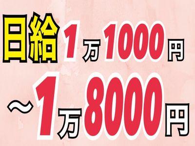 株式会社光(応19)の求人画像