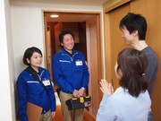 株式会社バーンリペア 埼玉センター メンテナンスのアルバイト情報