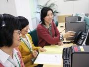ゆうちょ銀行コールセンタースタッフ 横浜ランドマークタワーUB(日中シフト)/1505000028のアルバイト求人写真1