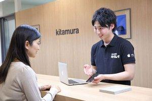 キタムラの新事業『Apple製品の修理サービス』のスタッフ大募集!