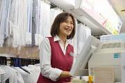 ポニークリーニング メガドン・キホーテ 本八幡店(早番)のアルバイト情報