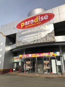 デルゼ 小松店のアルバイト情報