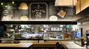 ルバーラヴァン52 横浜ベイクォーター店のアルバイト情報