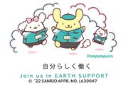 アースサポート 横須賀(入浴ヘルパー)のアルバイト情報