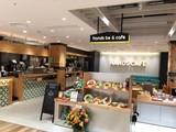 ハンズカフェ 渋谷店(カフェスタッフ)(P)のアルバイト