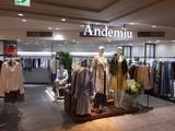 アンデミュウ 京橋京阪モール店のアルバイト