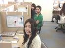株式会社フィールドマックス 新潟営業所のアルバイト