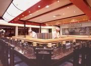 金沢まいもん寿司八日市店のアルバイト情報
