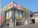 コンプオフ高岡西町店のアルバイト