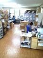 ジャポニカ・マーケット (フルタイム)のアルバイト
