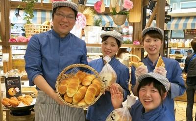 カスカード 阪急三番街店(フリーター)のアルバイト情報