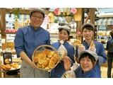 カスカード 阪急三番街店(フリーター)のアルバイト