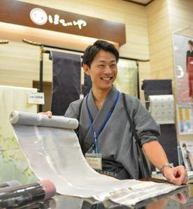 イオンタウン富士南店(正社員)のアルバイト情報