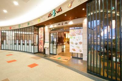 Na-菜-Na 神戸北店のアルバイト情報