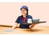 なか卯 東京駅北口店2のアルバイト