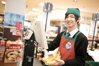Odakyu OX 栗平店 (アルバイト)チェッカー(レジ)のアルバイト情報