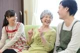 愛の家グループホーム 松戸上本郷 介護職員(正社員 夜勤8回以上)のアルバイト