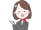 株式会社 秋田東北ダイケンのアルバイト