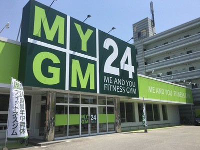 MYGM安芸中野店(ME&YOU FITNESSGYM)のアルバイト情報