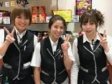 第一プラザ 霞ヶ関店のアルバイト