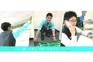 ※正社員登用もあります!22万円~35万可能