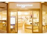 株式会社帝国ホテル ガルガンチュワのアルバイト
