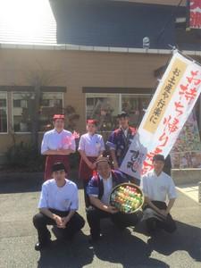回転寿司 すし丸 井原店の求人画像
