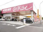 アップル奈良天理店のアルバイト情報