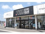 眼鏡市場 蕨南町店のアルバイト