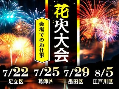 シンテイ警備株式会社 千葉支社 新習志野エリア/A3203200106の求人画像