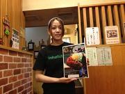 焼肉神戸のアルバイト情報