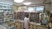 アイビー薬局のアルバイト情報