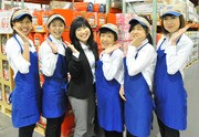 クラブデモンストレーションサービシズ 和泉倉庫店のアルバイト情報