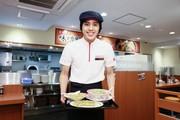 幸楽苑 越谷大間野店のアルバイト情報