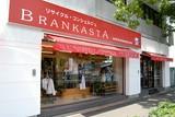 ブランカスタ 小田原店のアルバイト