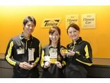 成田代車センター(タイムズモビリティネットワーク株式会社)のアルバイト