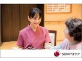 そんぽの家 京都羽束師(看護職)のアルバイト