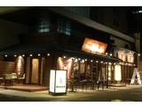 北浜酒場 福力のアルバイト