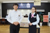 眼鏡市場 ユリノキ通り店(フルタイム)のアルバイト