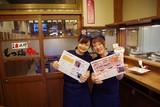 元祖串八珍 浜松町店(学生スタッフ)のアルバイト