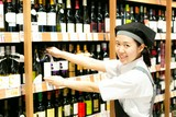 東急ストア 蒲田店 グロサリー(パート)(9222)のアルバイト
