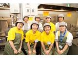 サンシャイン西友店 0196 W 惣菜スタッフ(8:00~17:00)のアルバイト