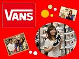 VANS ダイバーシティ東京 プラザ店[1841]のアルバイト