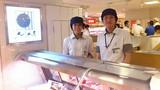 大川水産 ビーンズ亀有店のアルバイト