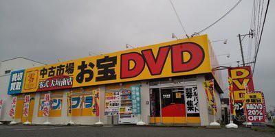 中古市場 零式大垣南店の求人画像