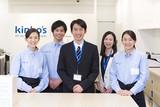 キンコーズ・東銀座店のアルバイト
