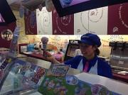 サーティワンアイスクリーム ザ・プライス五香店のアルバイト情報
