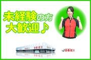 ダイエー 北会津店のアルバイト情報