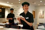 吉野家 新宿四丁目店[001]のアルバイト