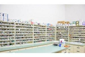【事務未経験でもOK!】調剤薬局で受付・事務のお仕事です!